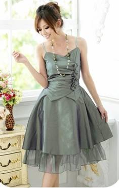 платье для вас