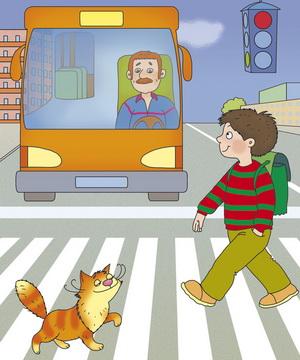научить ребенка правильно переходить через дорогу