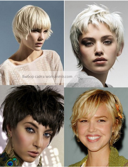 короткий каскад варіанти укладання зачіски