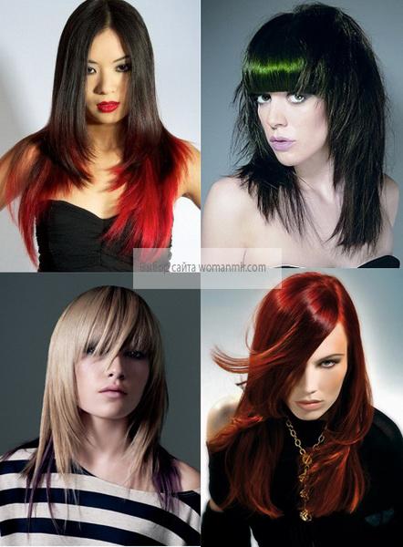 зачіска довгий каскад - фарбоване волосся